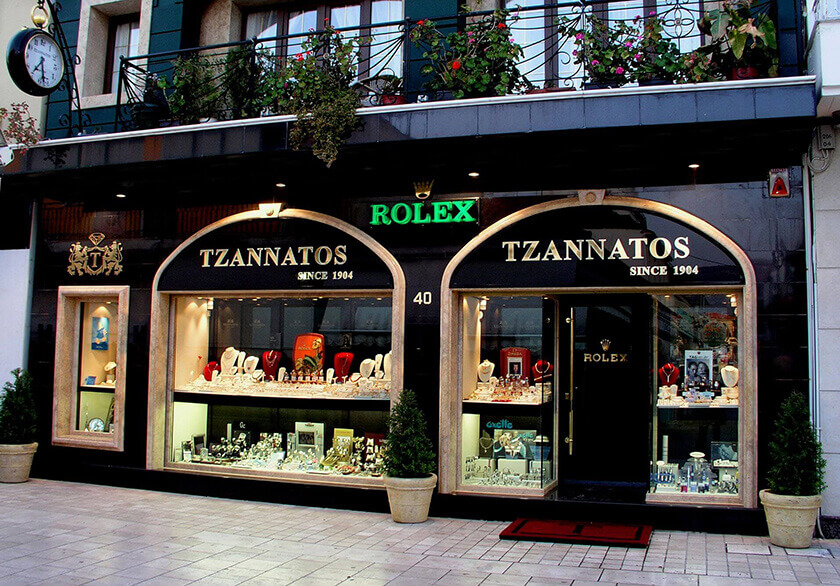 Tzannatos Jewellers Kefalonia - Since 1904
