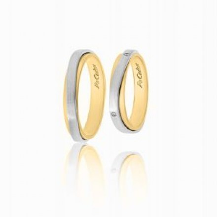 Gold wedding band available in 14k or 18k gold
